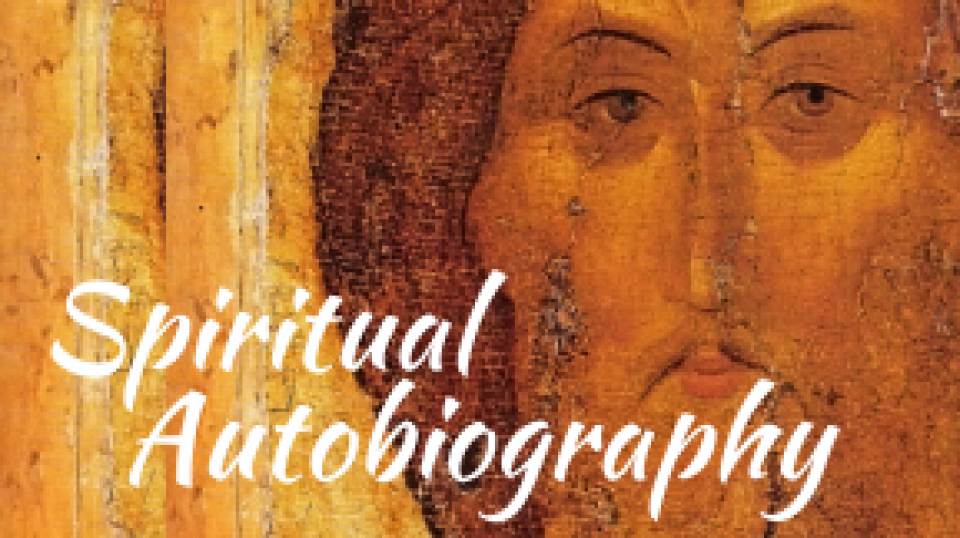 Spiritual Autobiography